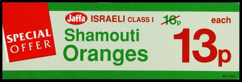 "SA/MARK/ADV/2/1/16/16 - ""Special Offer: Jaffa Israeli Class I Shamouti Oranges"" barker card (shelf edge label)"