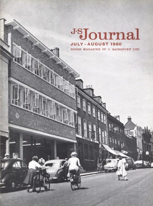 SA/SC/JSJ/14/7 - JS Journal