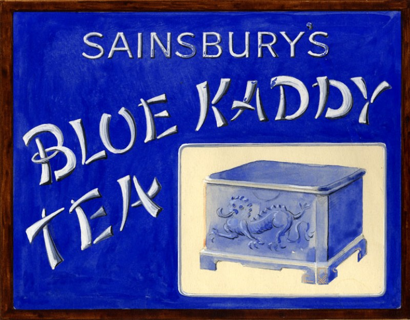 SA/MARK/ADV/5/3/1 - Advertising artwork for Sainsbury's Blue Kaddy Tea