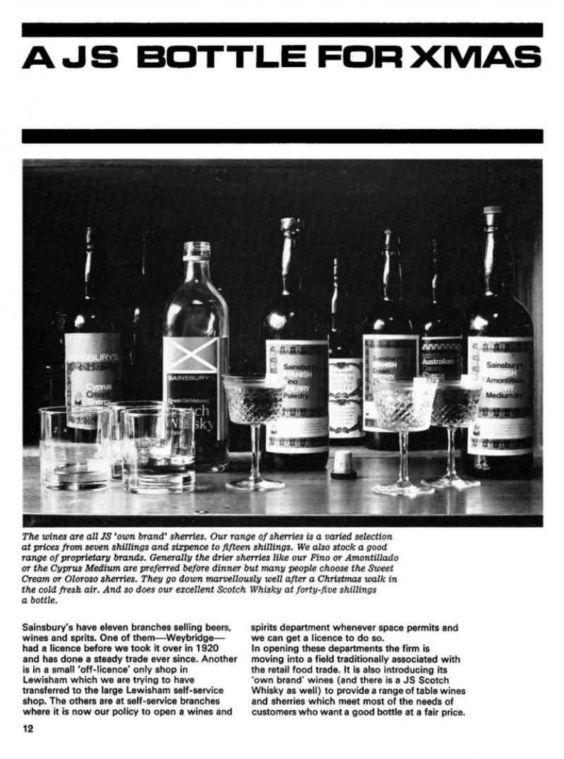 jsj-dec-1967-p12.jpg